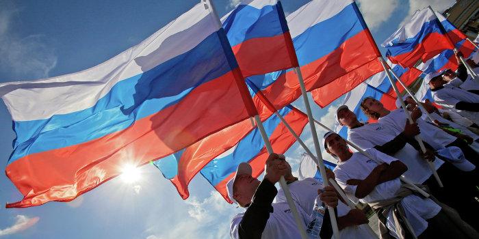 Флаг России стал вторым государственным в Приднестровье