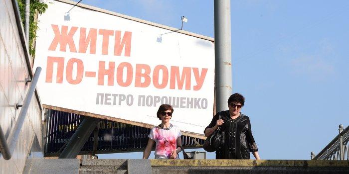 Киевлянам рекомендуют перекрасить батареи, чтобы согреться зимой