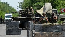 Рабы в украинской армии