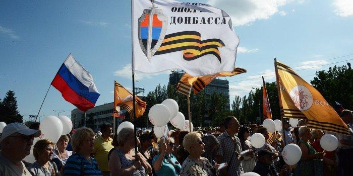 Донбасс требует от Украины особый статус