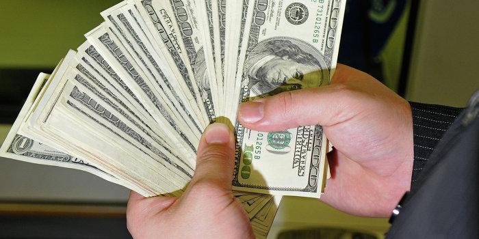 Нацбанк запретил украинцам получать валюту