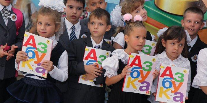 Министерство образования Украины запретило детям Новороссии ходить в школу