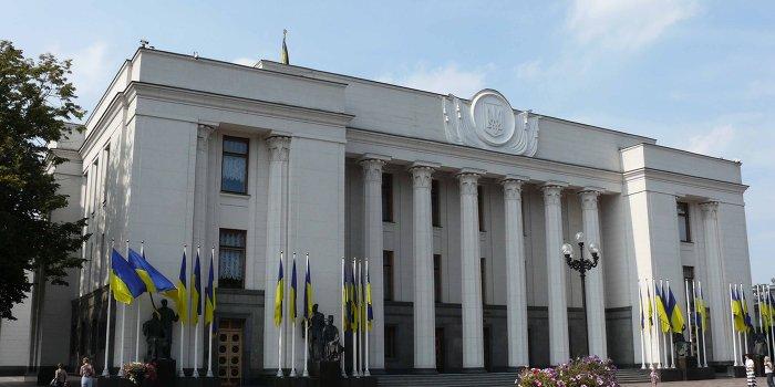 Киев взял паузу