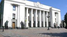 В Киеве нарастает политический кризис