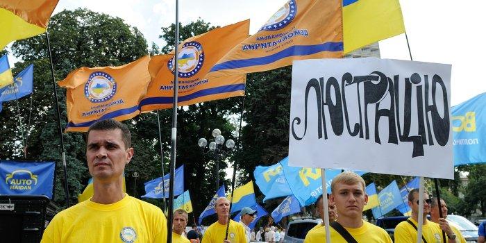 Хотят ли украинцы войны?