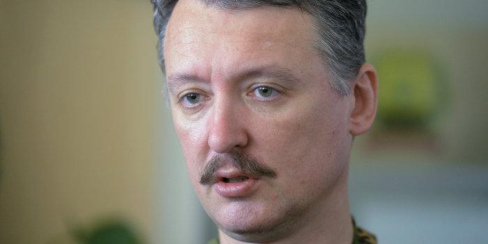 Игорь Стрелков предотвратит «цветной» переворот в России