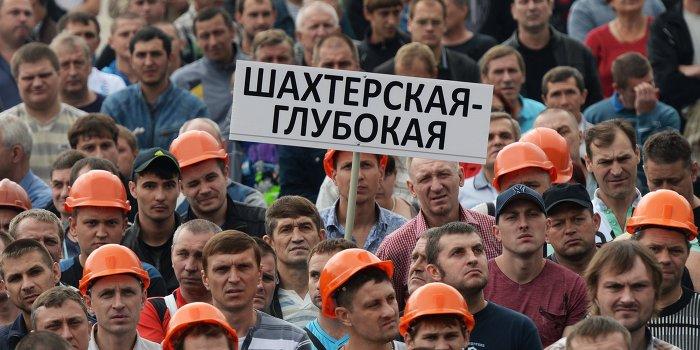 Украинские власти отказываются от Донецкой и Луганской областей
