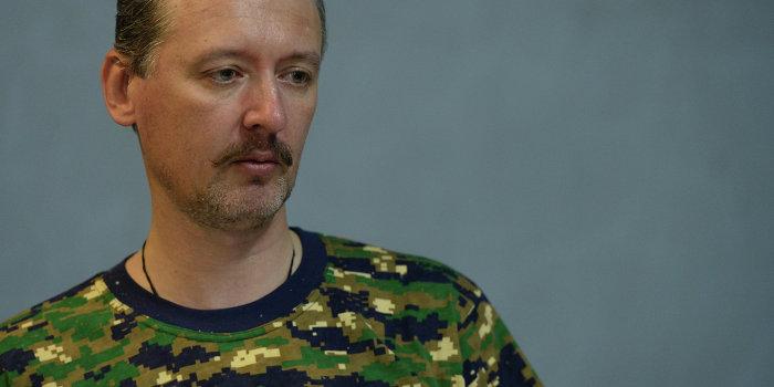 Стрелков: Украина была, есть и останется частью русского мира