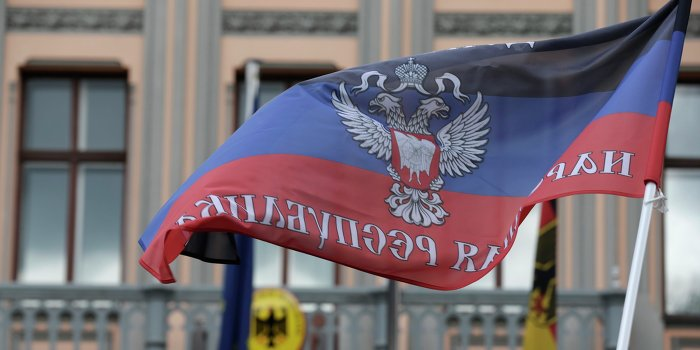 ДНР создает свою валюту