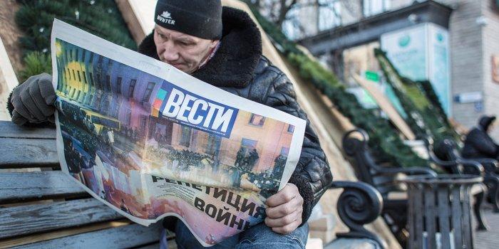 Киевскую газету «Вести» СБУ обвинило в развале Украины