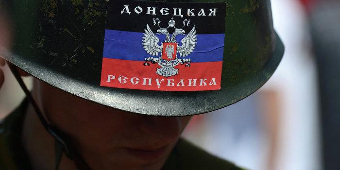 Украинские СМИ: ДНР готовит восстание в Ялте
