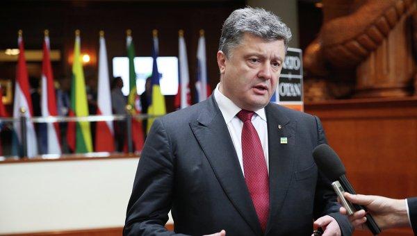 Украину ждет неминуемый распад - премьер-министр Словакии