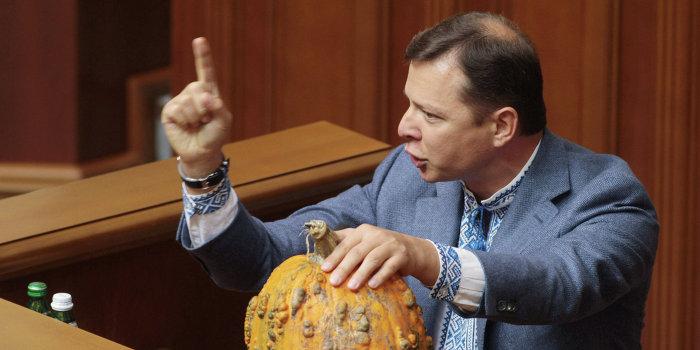 Лицо новой Украины: Ляшко