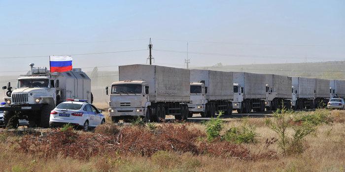 Гуманитарный конвой прибыл в Донецк