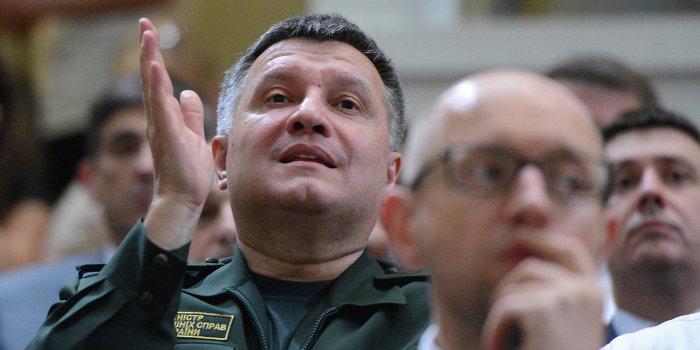Аваков обвинил Гелетея в обмане