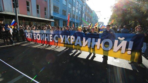 Участников «Марша мира» обвинили в предательстве