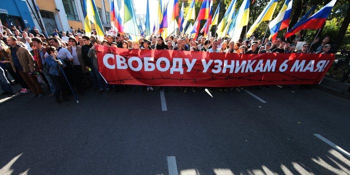 Участники Марша мира избивали инакомыслящих
