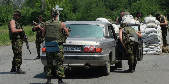 Под Донецком бойцы Нацгвардии зверски убили семью с маленьким ребенком