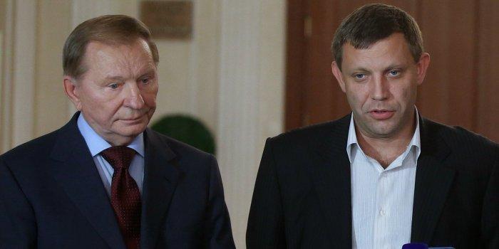 Минский меморандум: от всеобщего прекращения огня к статусу Новороссии