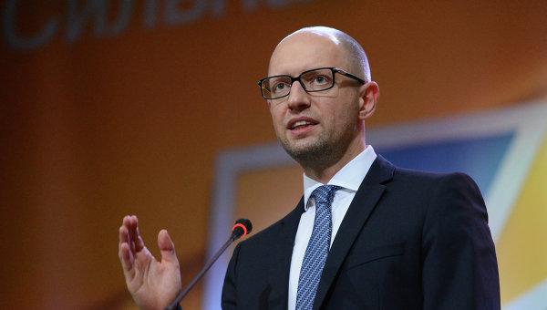 В Берлине начались газовые переговоры Украины, России и ЕС