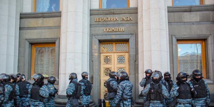 На сайте Верховной Рады снова подменили текст закона
