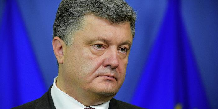 Украина отложила вступление в ЕС до 2020 года
