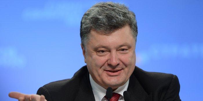 Порошенко: Закон об особом статусе Донбасса это выдумки. Я такого не подписывал