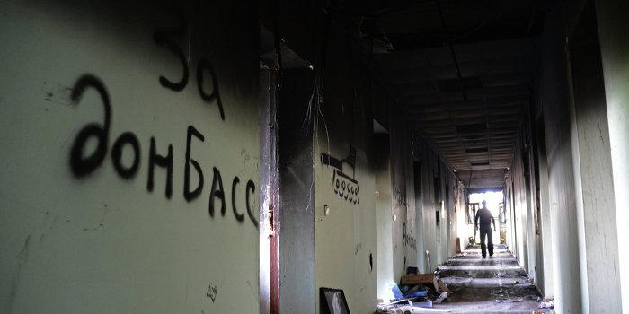 Мариупольские подпольщики сожгли пункт сбора помощи карателям
