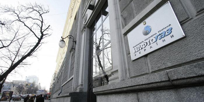 Венгрия прекратила реверс газа на Украину
