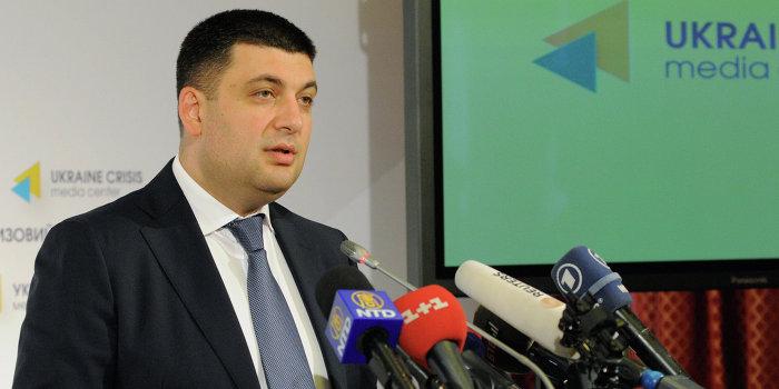 Гройсман призвал украинцев меньше есть