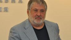 Коломойский признался в тройном гражданстве
