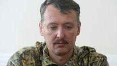 Стрелков: К власти в Киеве пришли сатанисты