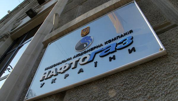 Газпром: Через два дня поставки газа на Украину могут прекратиться