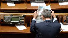 «Голос Украины» извинился за антисемитские и расистские высказывания своего корреспондента