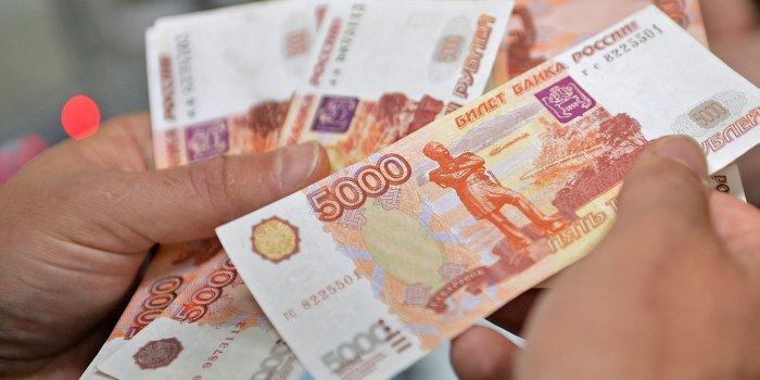 Российский рубль как средство присоединения Новороссии к России