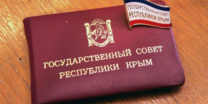 Прокурором Крыма стал бывший первый зампрокурора Москвы