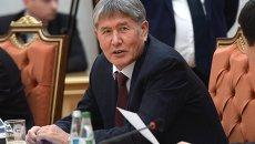 Киргизия вступила в Евразийский союз
