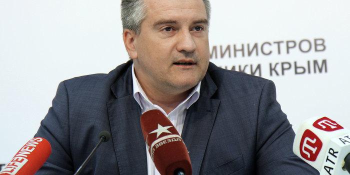 Аксёнов поздравил украинский народ с Днем освобождения от фашистских захватчиков