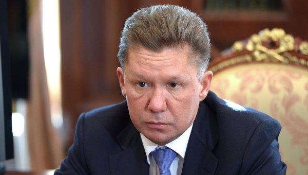Поставки российского газа на Украину прекратятся сегодня-завтра