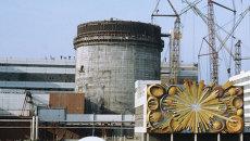 Третий энергоблок Южно-Украинской АЭС вновь подключен к энергосети