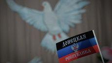 Почему следственную группу ДНР не пустили на место ЧП под Волновахой