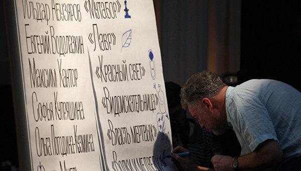 Шесть украинцев претендуют на «Нацбест»
