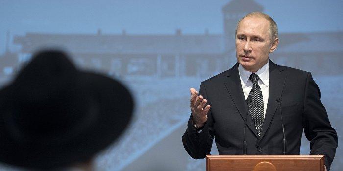 Путин призвал дать отпор любым попыткам переписывания истории
