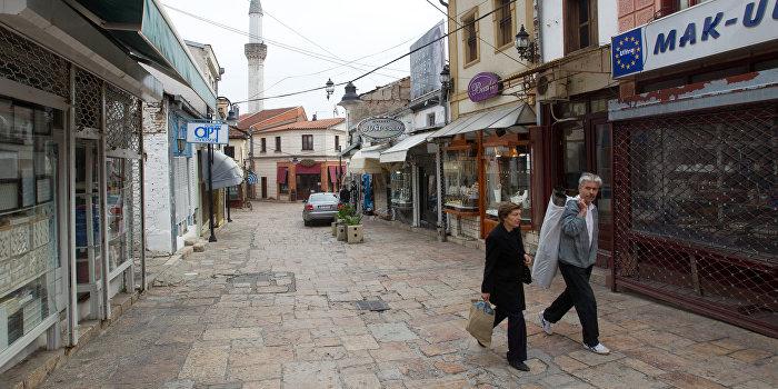 ЕС делает Македонии «украинское предложение»?