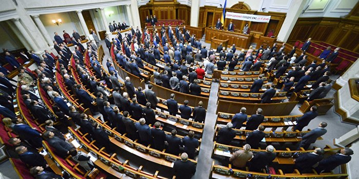 Рабинович: Отмена депутатской неприкосновенности - цирк и комедия