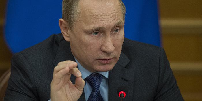Путин: Нам не нужен однополярный мир