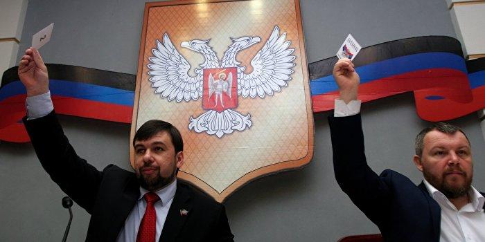 ДНР провозгласила себя правопреемницей Донецко-Криворожской Советской республики