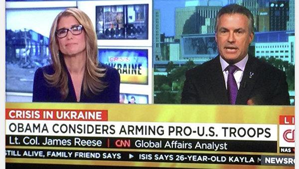 Телеканал CNN назвал украинские войска проамериканскими