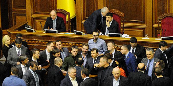 Украинские депутаты блокировали ВР, требуя повторного голосования по назначению гепрокурора