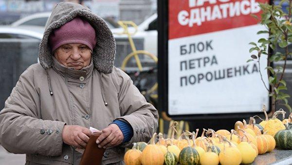 На Украине на одну вакансию 23 809 желающих